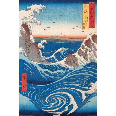 Poster Hiroshige Naruto Whirlpool