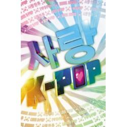 Poster K-Pop Love