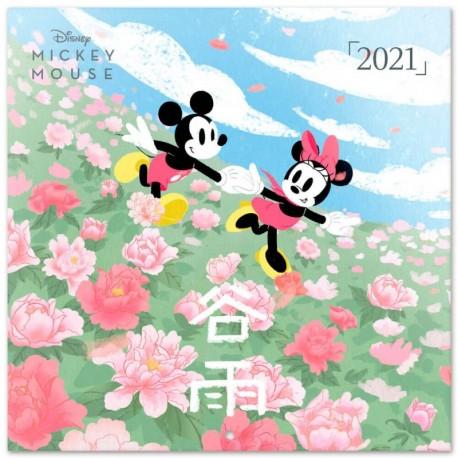 Calendario 2021 30X30 Disney Mickey