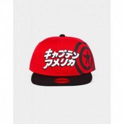 Gorra Marvel Capitan America Japanese