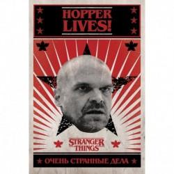 Poster Stranger Things Hopper Lives